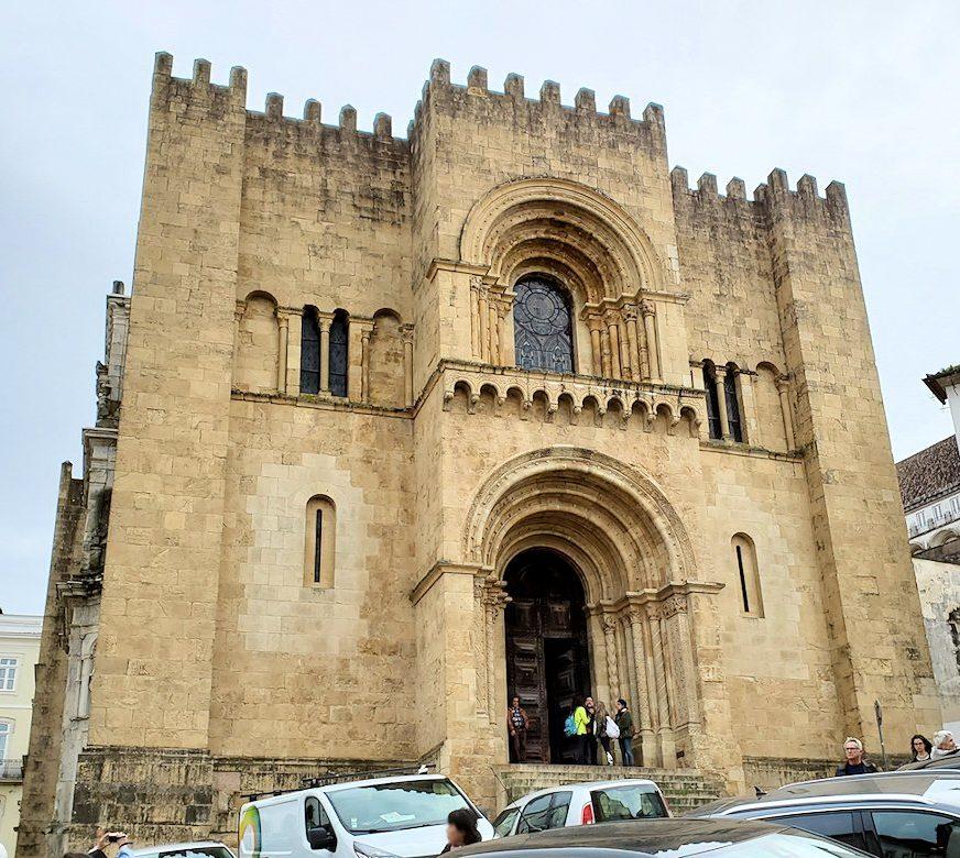 12世紀に建てられた、コインブラの街の旧市街地にある「コインブラ旧大聖堂(Sé Velha - Coimbra)」