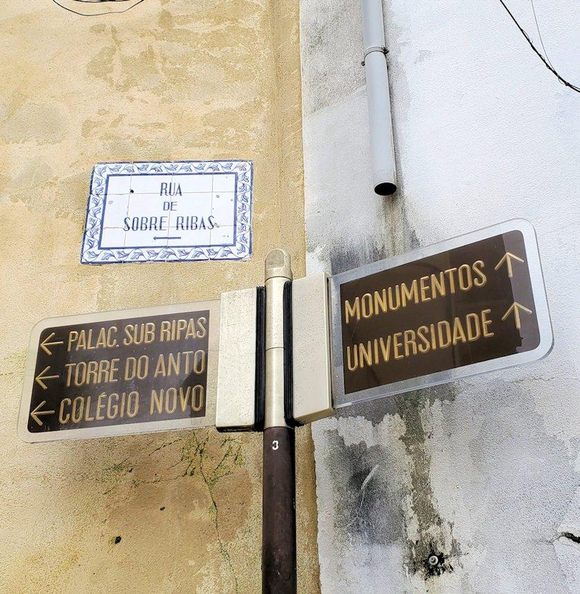 コインブラの街の旧市街地にあった標識