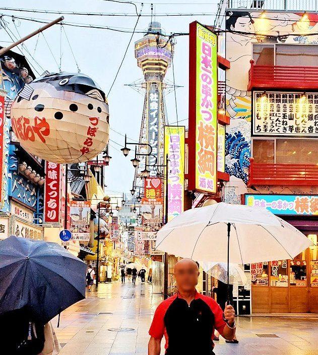 バルト三国で知り合ったエロ坊主オジサンが、大阪に遊びに来て通天閣付近にやって来た