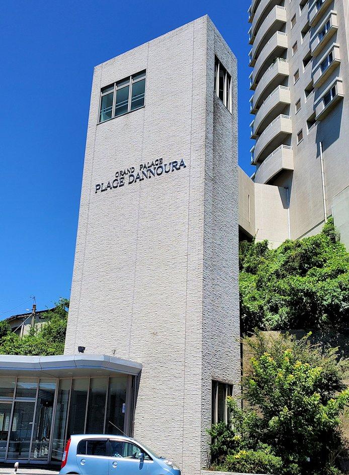 関門海峡の下関側にある地域は壇ノ浦町にある、プレージ壇ノ浦というマンションの外観