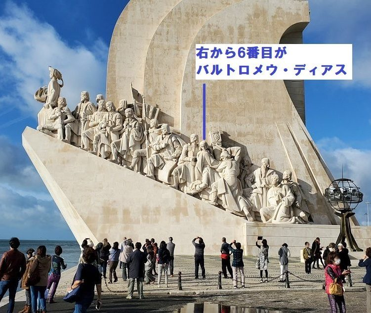 発見のモニュメントに飾られるバルトロメウ・ディアスの像