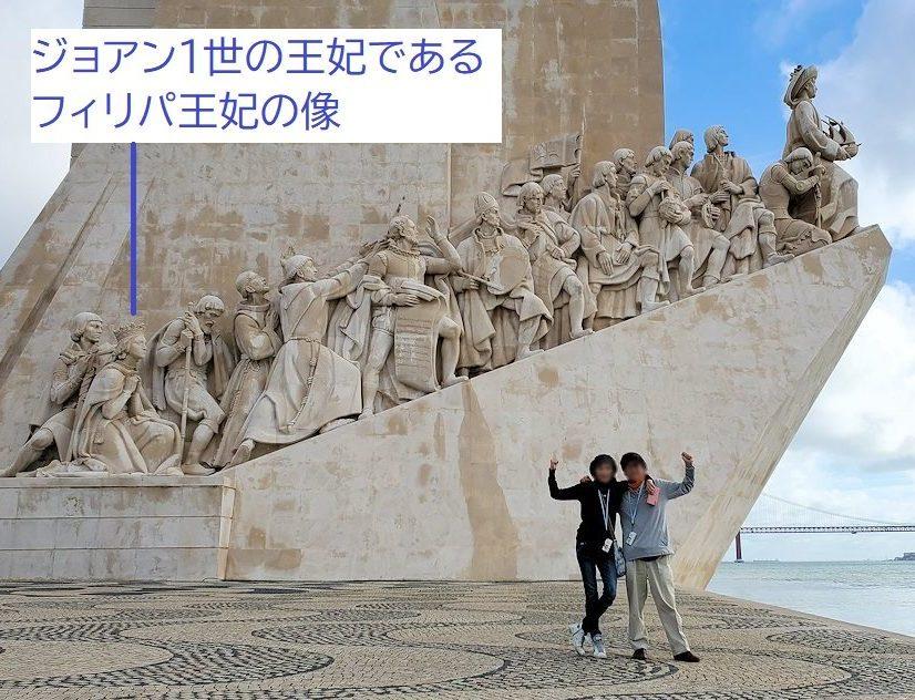 発見のモニュメントに飾られているフィリパ・デ・レンカストレの像