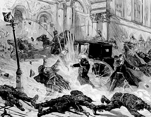 Убийство Александра II ロシア皇帝アレクサンドル2世
