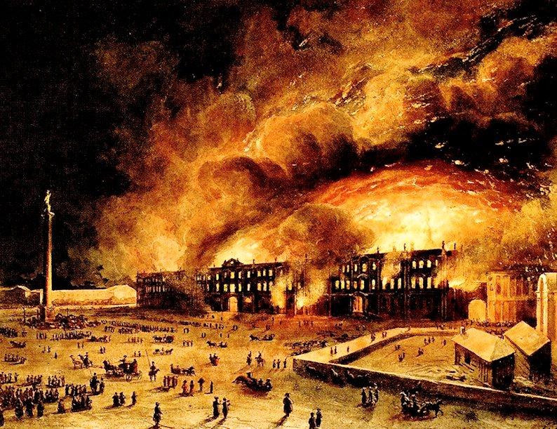 1837年12月に起きたサンクトペテルブルクの冬宮殿(エルミタージュ美術館)で起きた、大規模な火災