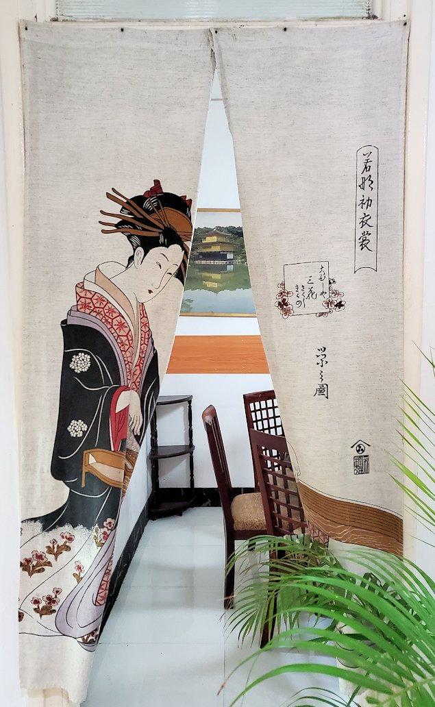 レストランの「SAKURA(さくら)」の内装