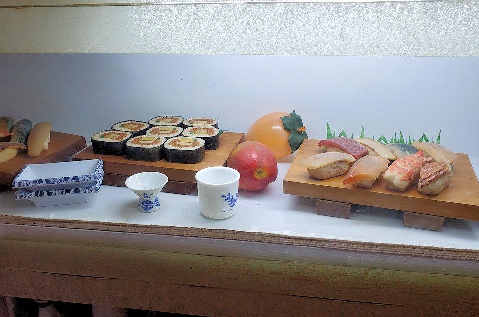 レストランの「SAKURA(さくら)」内の景色-2