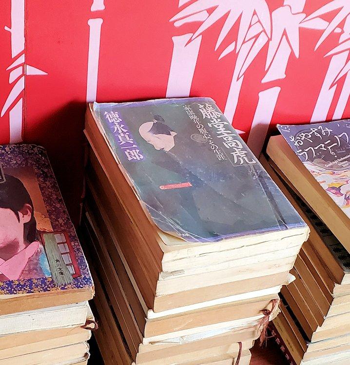 レストランの「SAKURA(さくら)」内にあった、日本語の本-3