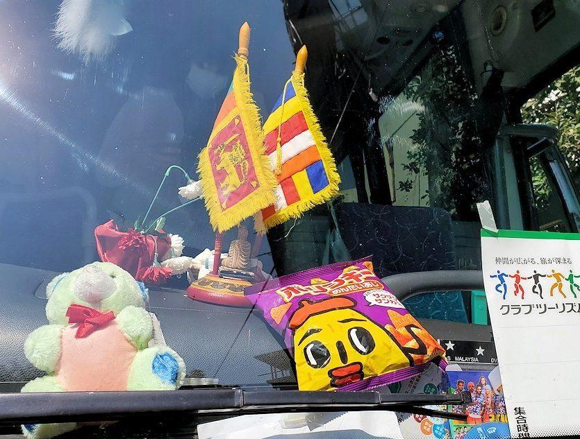 今回乗ったバスのフロントガラス付近に置かれていた、お菓子のポリンキー