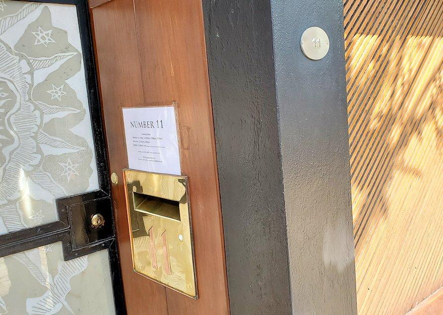 コロンボにある「ジェフリー・バワ」が事務所として使っていた建物の玄関